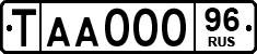 type19