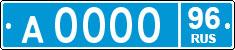 type20